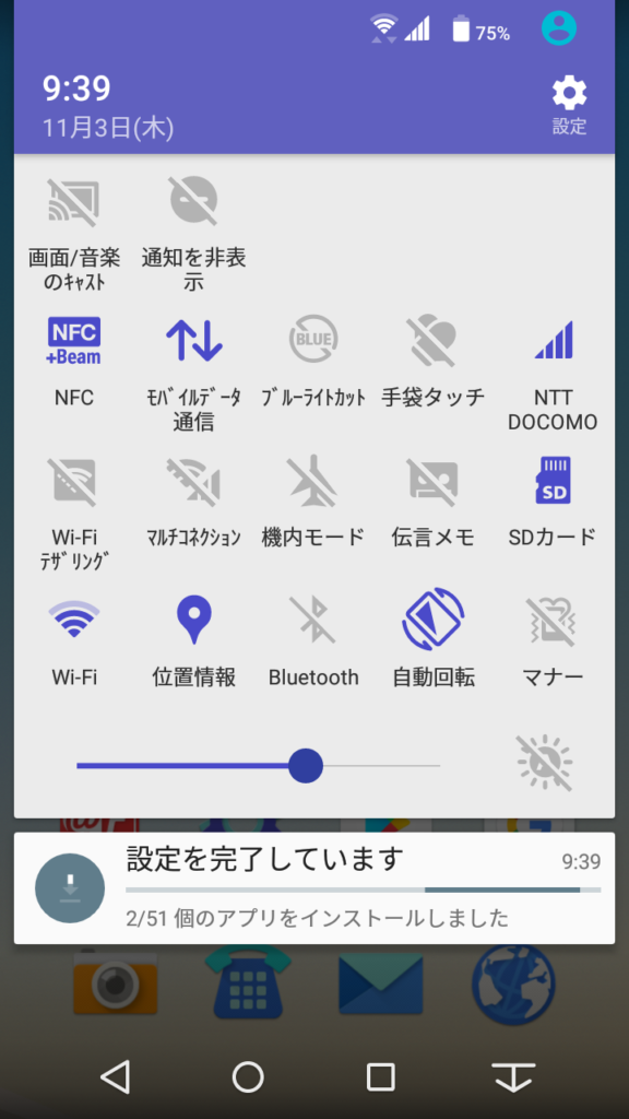 screenshot_20161103-093925